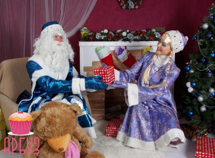 Подарки дед мороз уфа