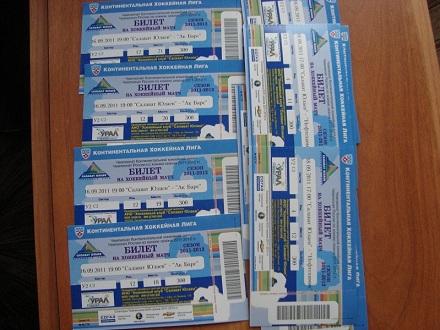 телефоны, билеты на хоккей нижний новгород 10 декабря сильному