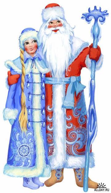 Дед мороз и снегурочка в уфе низкие