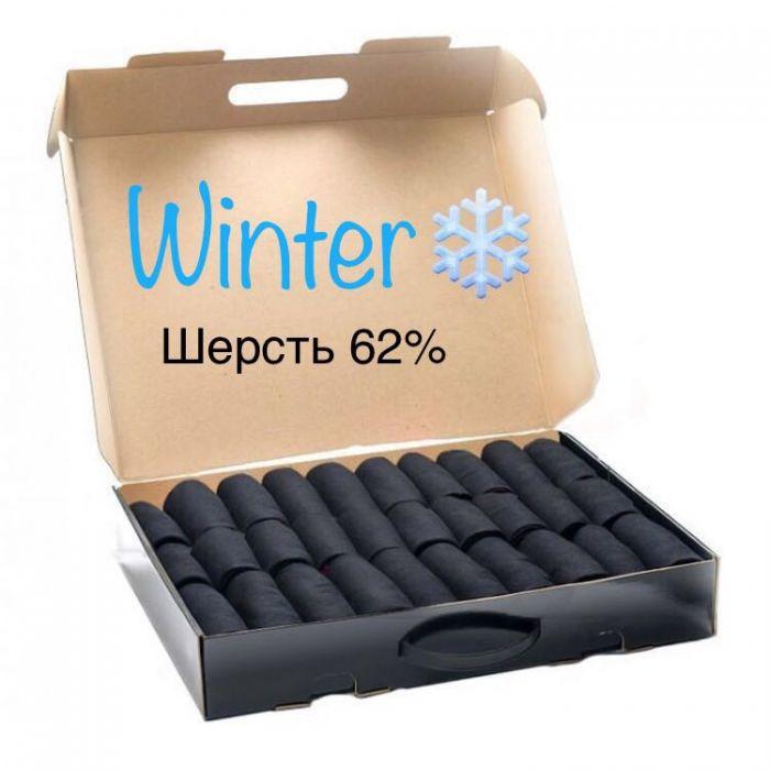 Чемодан Носков В Подарок Купить Москва