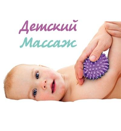 massazh-dlya-vzroslih-lyubov