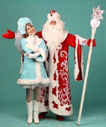 Дед Мороз и Снегурочка на дом и в детский сад! Доступные цены