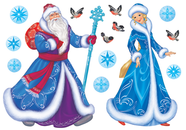 Большая коллекция картинок для творческих работ «дед мороз и снегурочка » все картинки на прозрачном фоне в формате png. Flash magic.